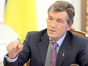 Ющенко предложил создать стабилизационный фонд