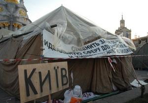 Одному из лидеров акций протеста на Майдане грозит до 15 лет тюрьмы