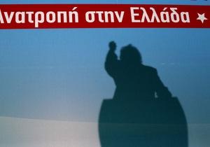 Би-би-си: Умеренные партии проиграли выборы в Греции