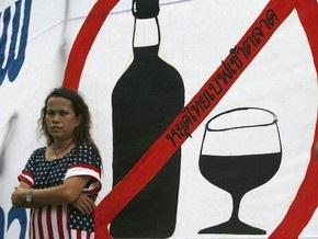 ВОЗ начала глобальную кампанию против алкоголизма
