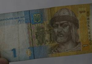 Курс валют: гривна без эксцессов закрывает неделю