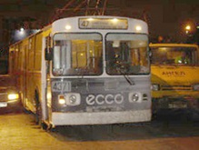 В Москве столкнулись автобус с троллейбусом: есть пострадавшие