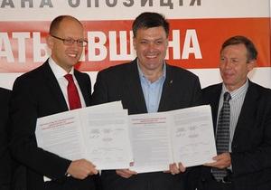 ВВС Україна: Под текстом соглашения оппозиции не было предусмотрено место для подписи Кличко