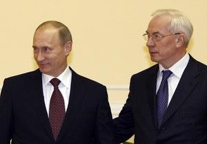 Встреча премьеров: Азаров надеется на решение газового вопроса, Путин хочет подключения Украины к ТС и ЕЭП