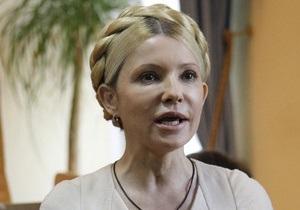 Тимошенко обжаловала приговор по газовому делу