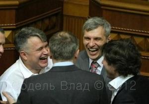 Свободовец прокомментировал фото, на котором дружно смеется с регионалами