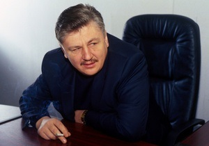 Рада отказалась прекратить деятельность комиссии по расследованию отравления Ющенко