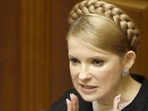 Тимошенко: Украина должна заплатить $250 млн за газ в июне