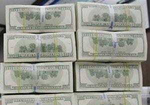 НБУ резко увеличил продажи долларов на межбанке