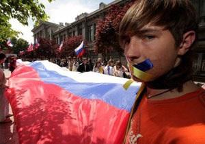 РГ: Споры о русском