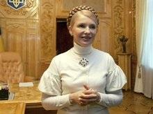 Тимошенко дифференцирует минимальные зарплаты