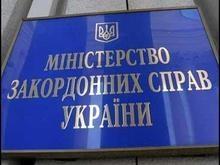 МИД отреагировал на задержание украинского политолога в России