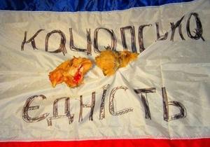 Создателям объединения русских сил Крыма подкинули отрезанные куриные головы