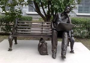 В Харькове появился памятник программисту