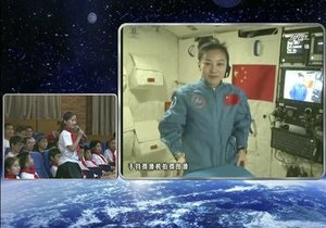 Новости науки - космос - новости Китая: Китайский тайконавт прочитала школьникам лекцию из космоса