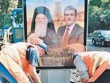 Ъ: Киев меж двух церквей