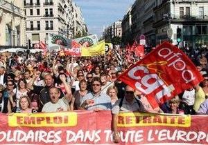 Во Франции прошли массовые демонстрации против повышения пенсионного возраста
