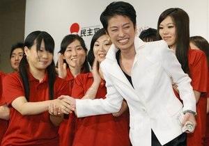 Японская оппозиция получила большинство на парламентских выборах