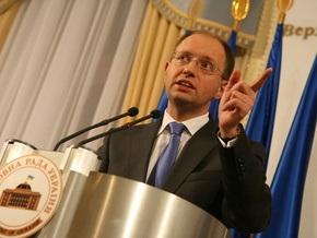 Яценюк: Для государственного признания воинов УПА время еще не пришло