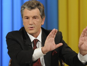 Ющенко высказал свое отношение к акции Достали