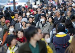Ситуация в Японии: Украинцы пока не обращаются с просьбой срочно покинуть страну