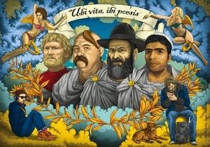 Сегодня стартует поэтический фестиваль Киевские лавры