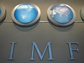 МВФ требует ветировать закон о повышении соцстандартов