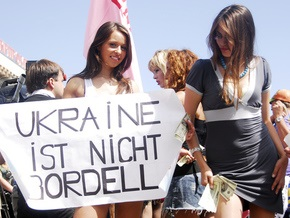 Daily Mail: Из России без любви