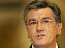 Ющенко раскритиковал ФГИ