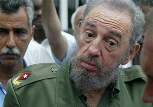 Фидель Кастро - Куба: Фидель Кастро спустя девять месяцев снова вернулся к публицистике