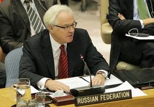 Москва выразила недовольство принятой резолюцией ООН по Сирии