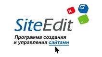 SiteEdit  4.0 и Яндекс.Маркет: владельцы интернет-магазинов смогут увеличить продажи