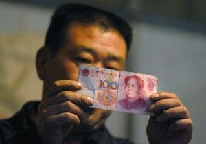 Китаец купил автомобиль за 700 килограмм монет