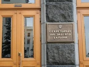 Lenta.ru: Балогович и Ющенюк