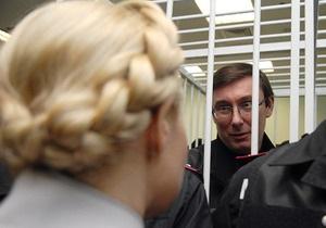 Тимошенко - Луценко: Юра, пойми - низость и аморальность власти не стоят твоей жизни