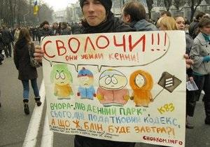 Минкульт: Решение НЭК не повлияло на прокатное удостоверение South Park