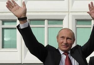 В Финляндии в секретный криминальный реестр случайно попал Путин