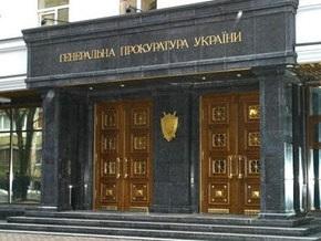 Генпрокуратура вызывает на допрос депутата, сделавшего громкое заявление по делу Гонгадзе