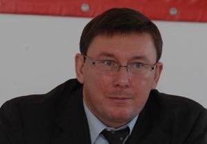 Луценко призвал сторонников Гриценко, Тигипко, Ющенко и Яценюка голосовать за Тимошенко