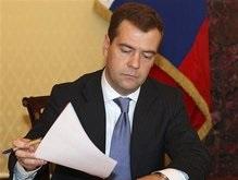 Российские СМИ дали оценку заявлению президента Медведева