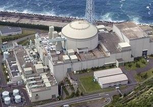 Группа специалистов МАГАТЭ прибыла в Фукусиму для инспекции АЭС