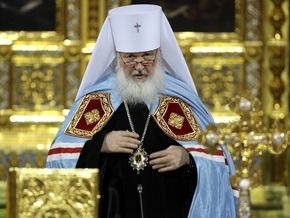 Филарет снял свою кандидатуру в пользу митрополита Кирилла