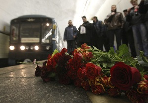 СМИ: Вторая смертница, совершившая теракт в Москве, была учительницей