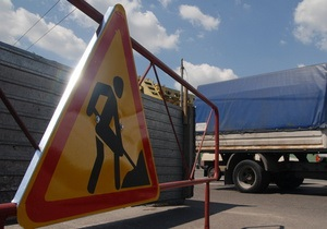 Киевавтодор на два дня ограничит движение на бульваре Леси Украинки