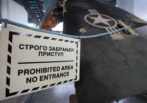 СМИ: Китай создал истребитель пятого поколения, изучив обломки сбитого в Сербии F-117