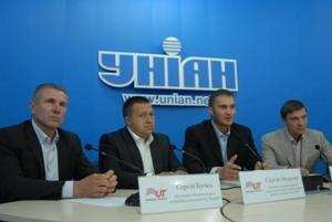 Ukraine-Trophy 2011