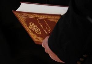 В США два пастора сожгли по Корану