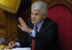 Литвин дал понять, что не намерен объединяться с Партией регионов