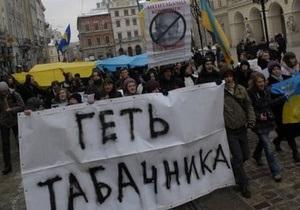 Львовский облсовет требует уволить Табачника