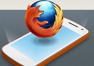 Mozilla официально представила новую мобильную ОС